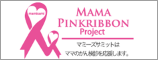 Mama Pinkribbon Project